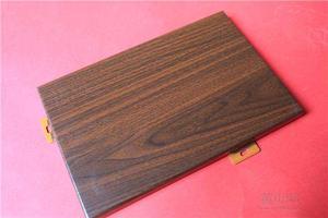 如何选择木纹铝单板