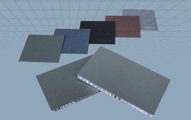蜂窝铝单板1-1